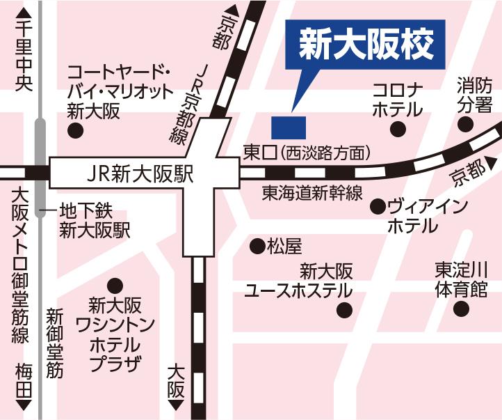 河合塾KALS新大阪校アクセス