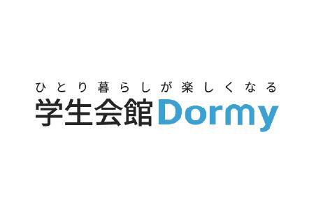 学生会館Dormy