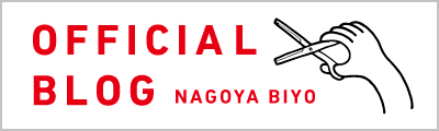 NAGOYA BIYO BLOG