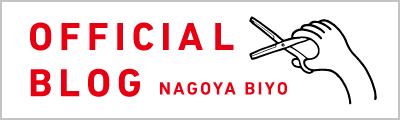 NAGOYA BIYO BLOG
