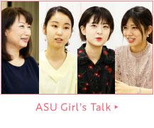 ASU Girls Talk
