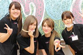 東京総合美容専門学校 専門課程 募集要項