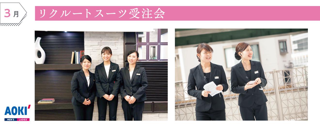 就職指導イベント