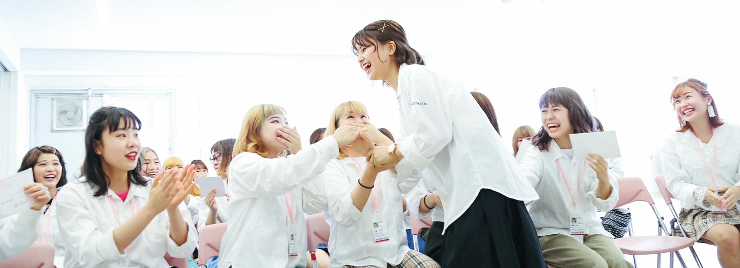 姉妹校との連携 名古屋美容専門学校